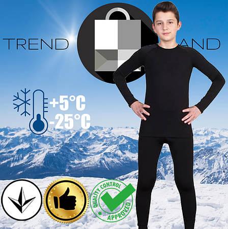 Комплект детского зимнего термобелья для мальчика до - 25°С по норвежской технологии, фото 2