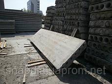 Плиты перекрытия ПК 72-15-8, фото 3