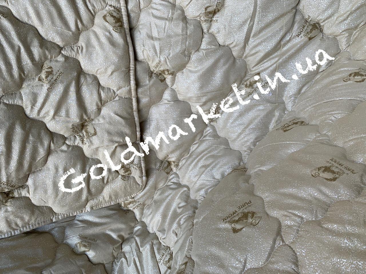 Одеяло теплое на овечьей шерсти/ Зимнее тёплое одеяло/ Одеяло на Овчинке 175*210см