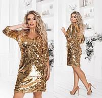 """Женское вечернее платье в больших размерах 1133 """"Пайетка Вырез Трансформер"""" в расцветках"""