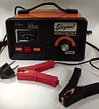 Зарядно-пусковий пристрій для акумуляторів 2/10/55А  6/12В Elegant Maxi EL 101 405, фото 3
