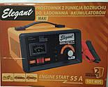 Зарядно-пусковий пристрій для акумуляторів 2/10/55А  6/12В Elegant Maxi EL 101 405, фото 8