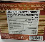 Зарядно-пусковий пристрій для акумуляторів 2/10/55А  6/12В Elegant Maxi EL 101 405, фото 9