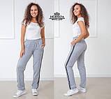 """Спортивні штани з трикотажу """"Omega"""".Розпродаж, фото 4"""