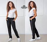 """Спортивні штани з трикотажу """"Omega"""".Розпродаж, фото 3"""