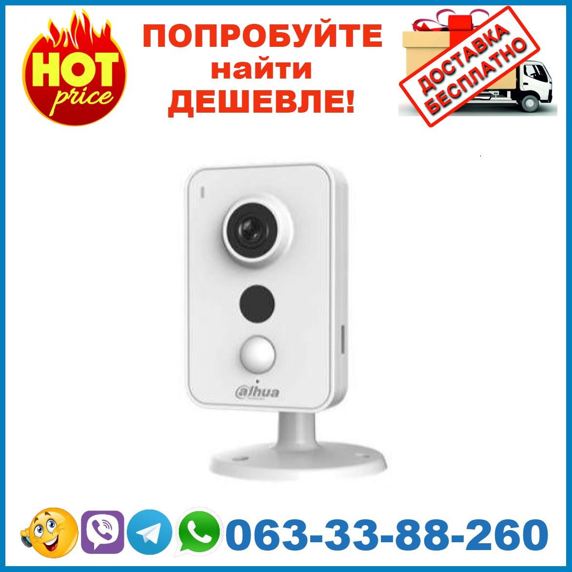 DH-IPC-K15AP  1.3Мп IP видеокамера Dahua с встроенным микрофоном