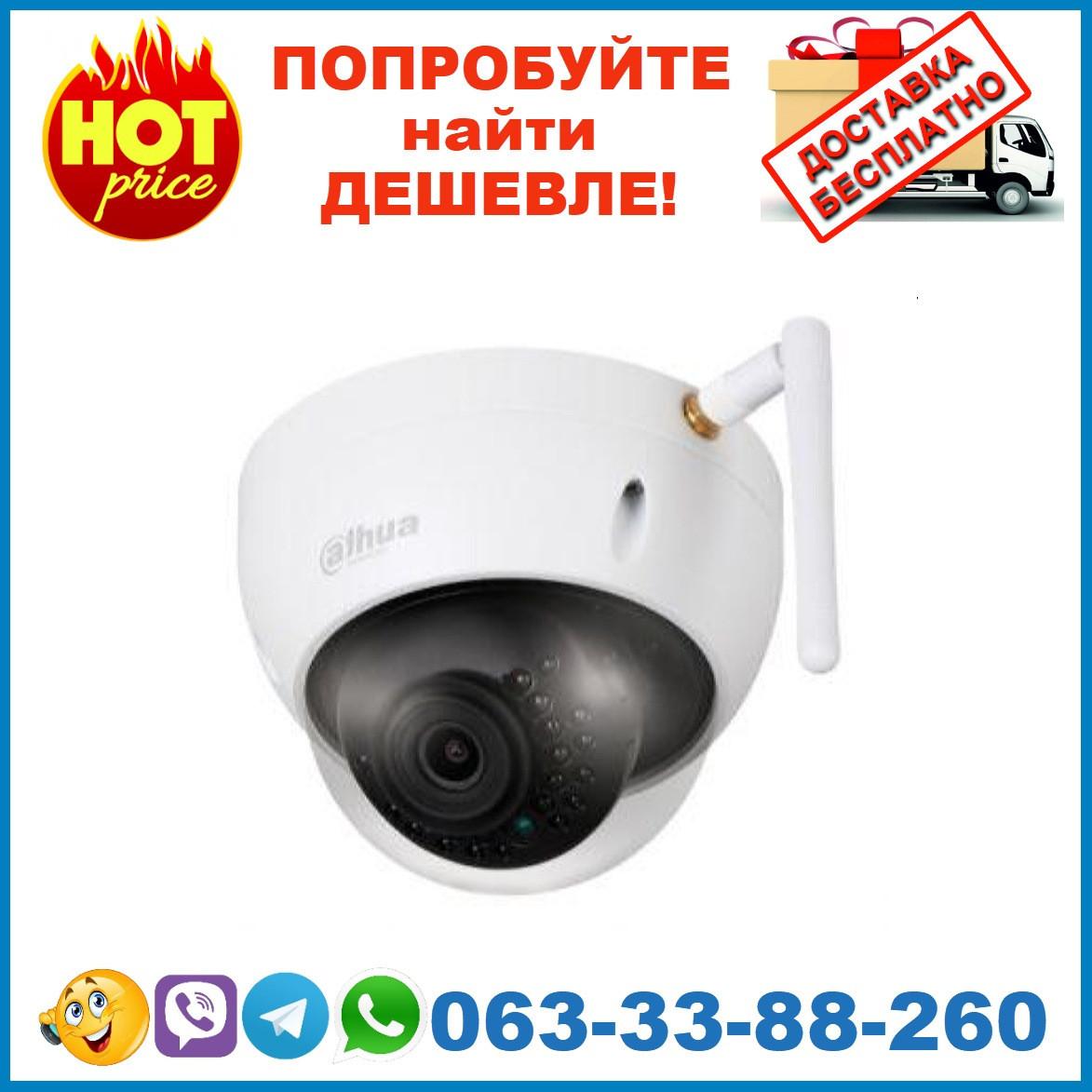 DH-IPC-HDBW1235EP-W-S2 (2.8 мм)  2Мп Wi-Fi видеокамера Dahua
