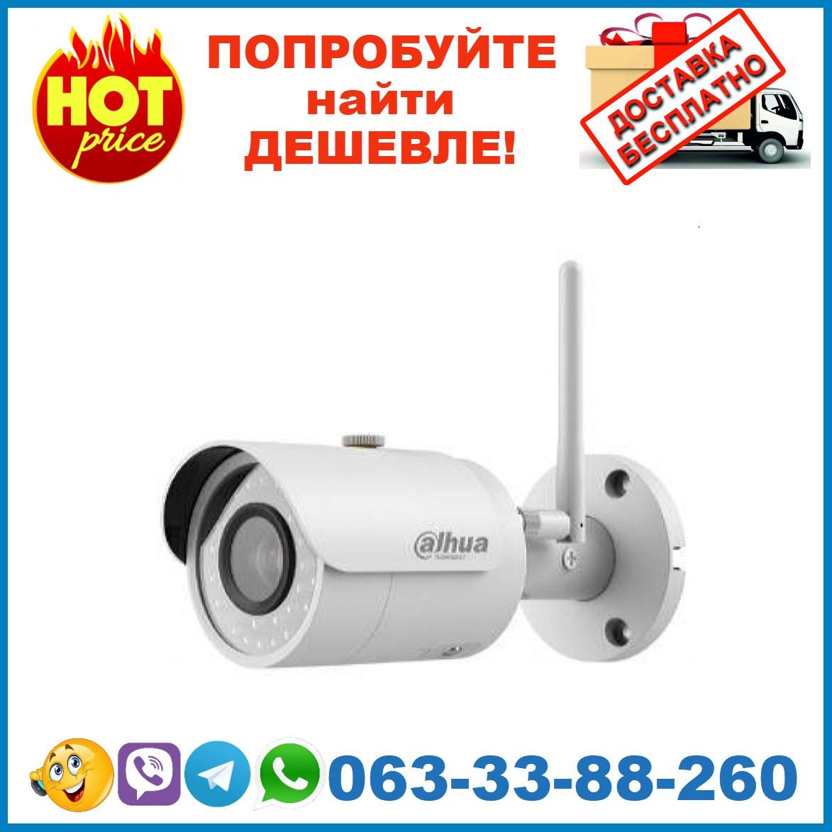 DH-IPC-HFW1320SP-W (2.8 мм)  3Мп IP видеокамера Dahua с Wi-Fi модулем