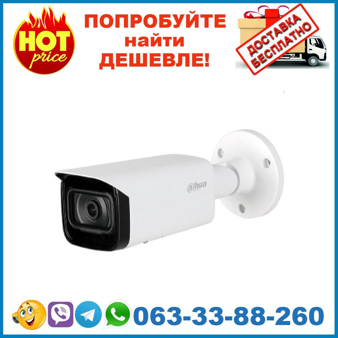 DH-IPC-HFW5442TP-ASE (3.6 мм)  4Мп корпусная IP видеокамера Dahua с алгоритмами AI