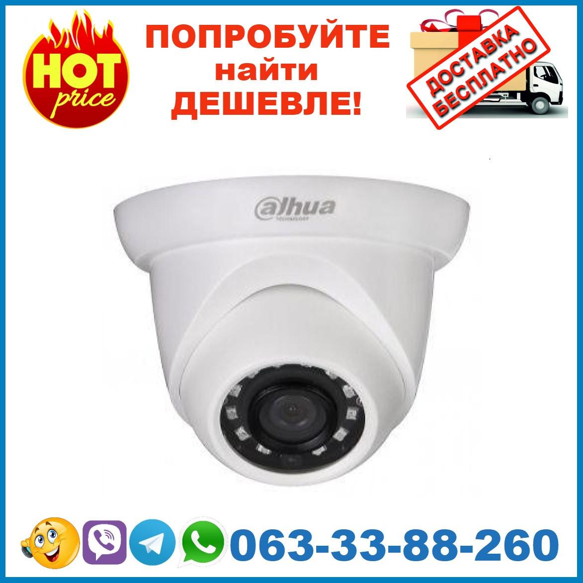 DH-IPC-HDW1431SP (2.8 мм)  4Mп IP видеокамера Dahua с WDR