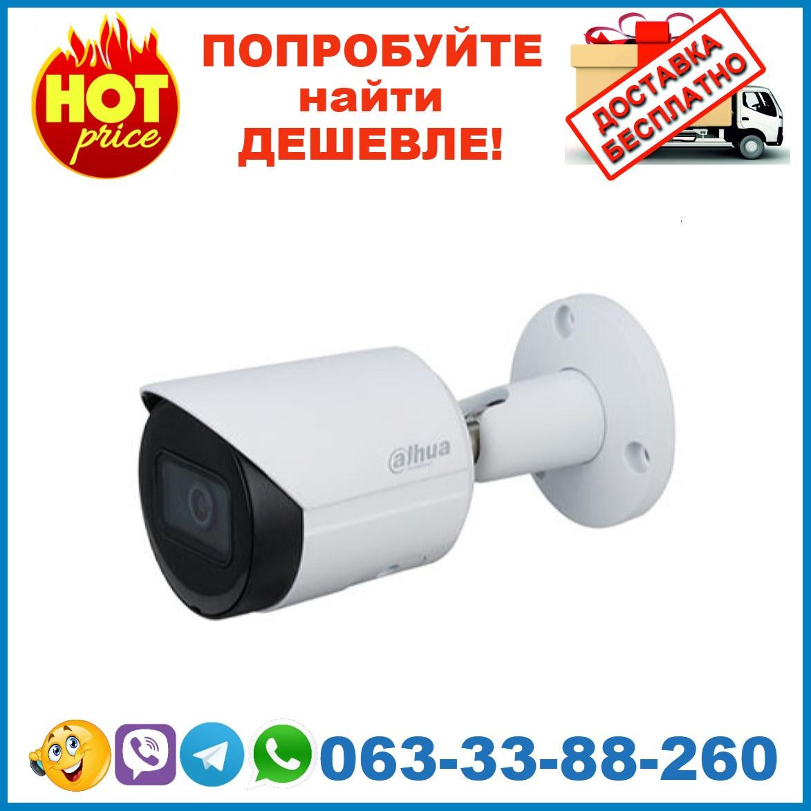 DH-IPC-HFW2531SP-S-S2 (2.8мм)  5Mп Starlight IP видеокамера Dahua с ИК подсветкой