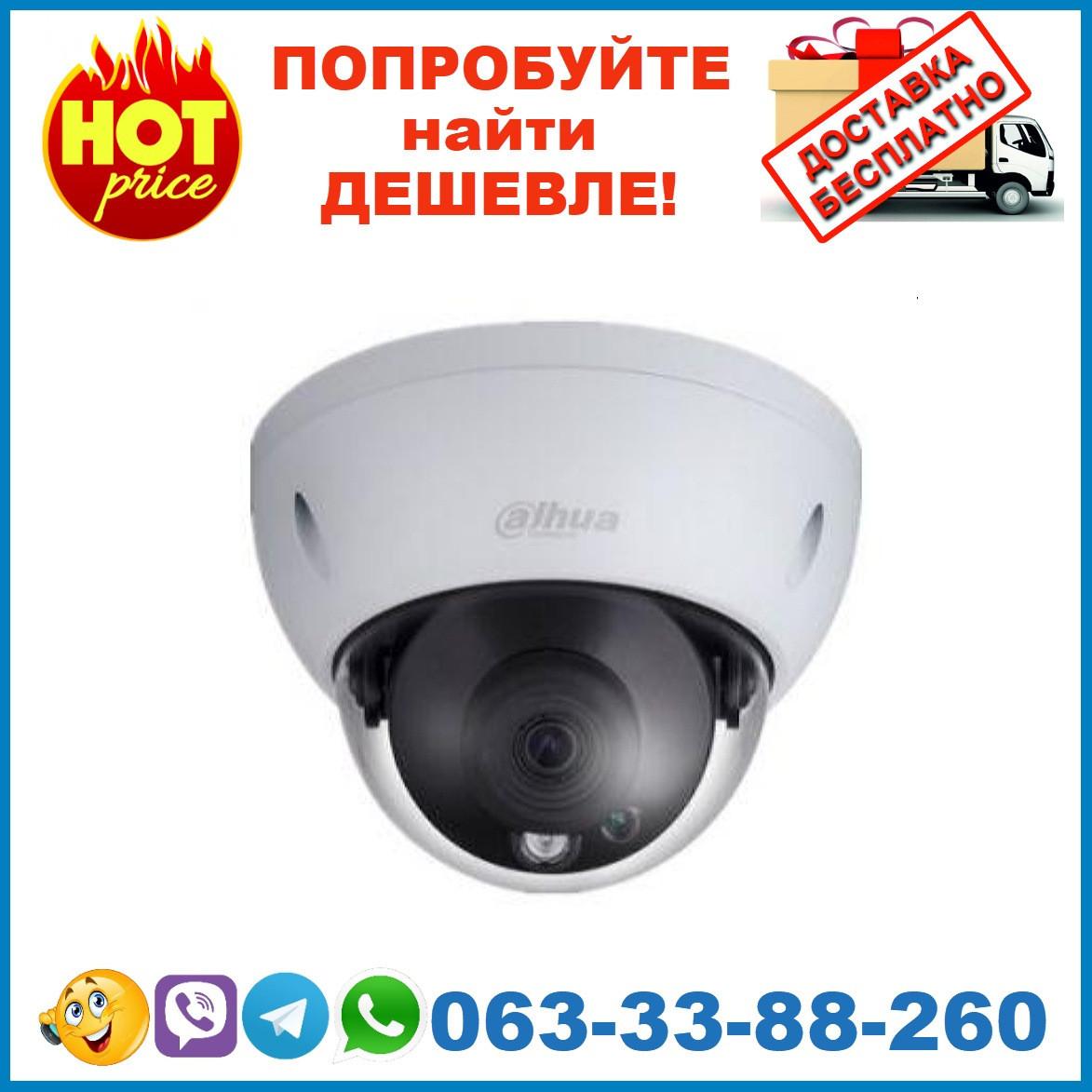 DH-IPC-HDBW1831RP-S  8Mп IP видеокамера Dahua c WDR