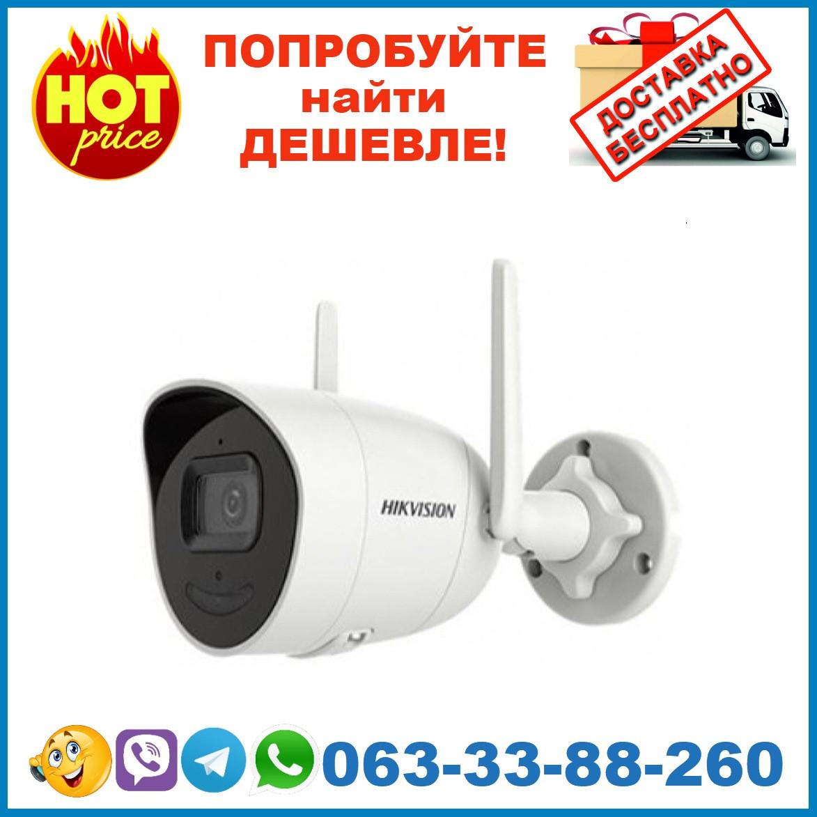 DS-2CV2021G2-IDW(D) (2.8 мм)  2Мп IP видеокамера Hikvision Wi-Fi модулем
