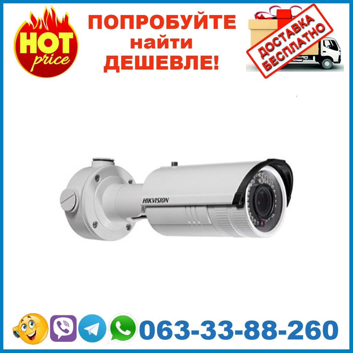 DS-2CD4212FWD-IZ  1.3МП IP видеокамера Hikvision с ИК подсветкой