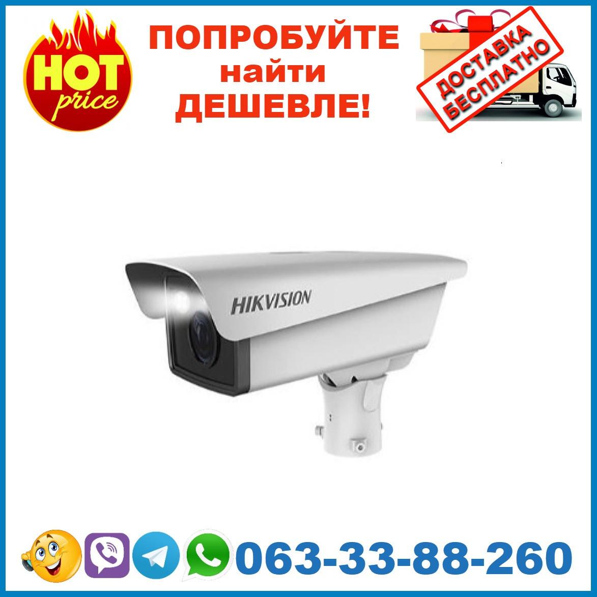 DS-TCG227-AIR  ANPR Camera