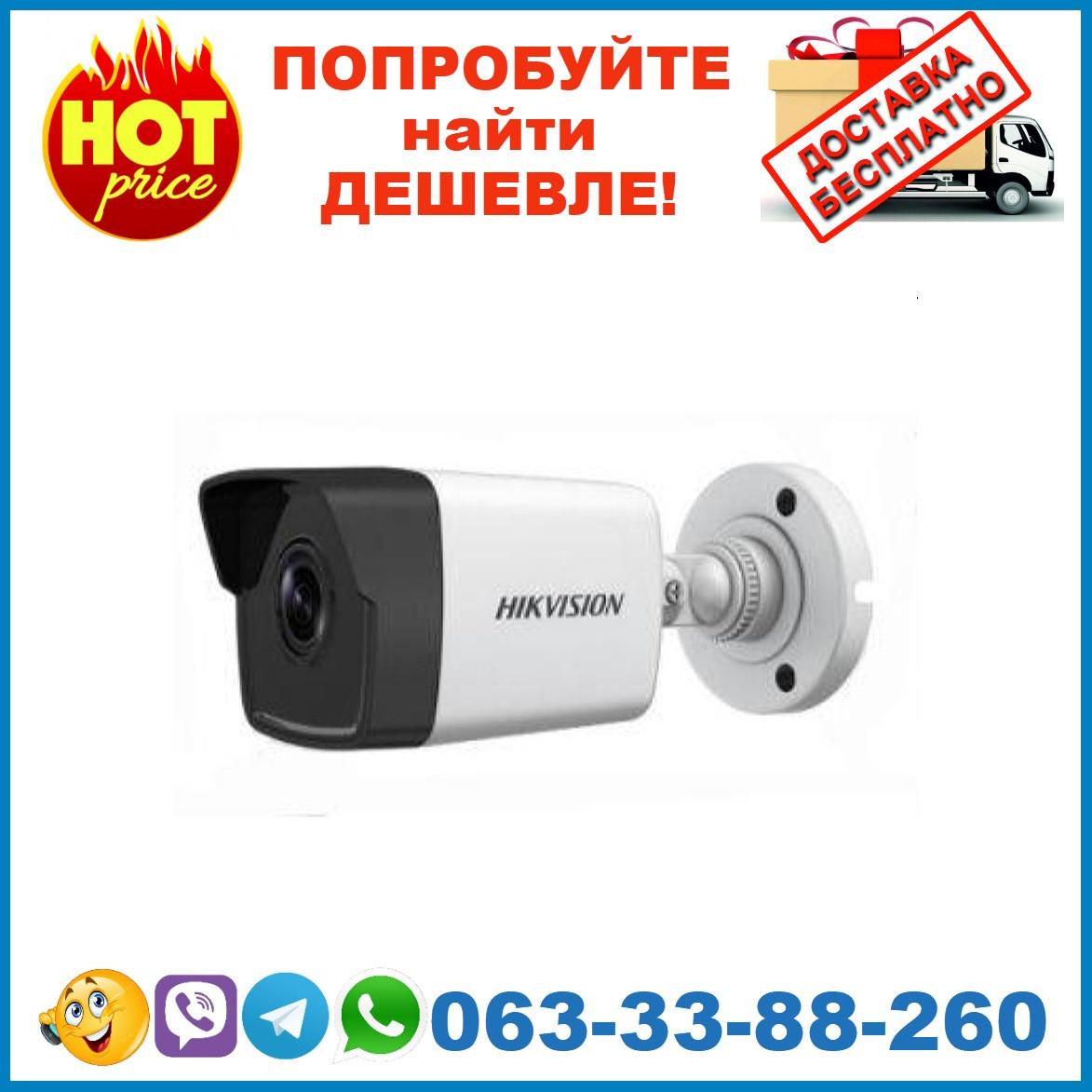 DS-2CD1043G0-I (4 мм)  4 Мп IP видеокамера Hikvision