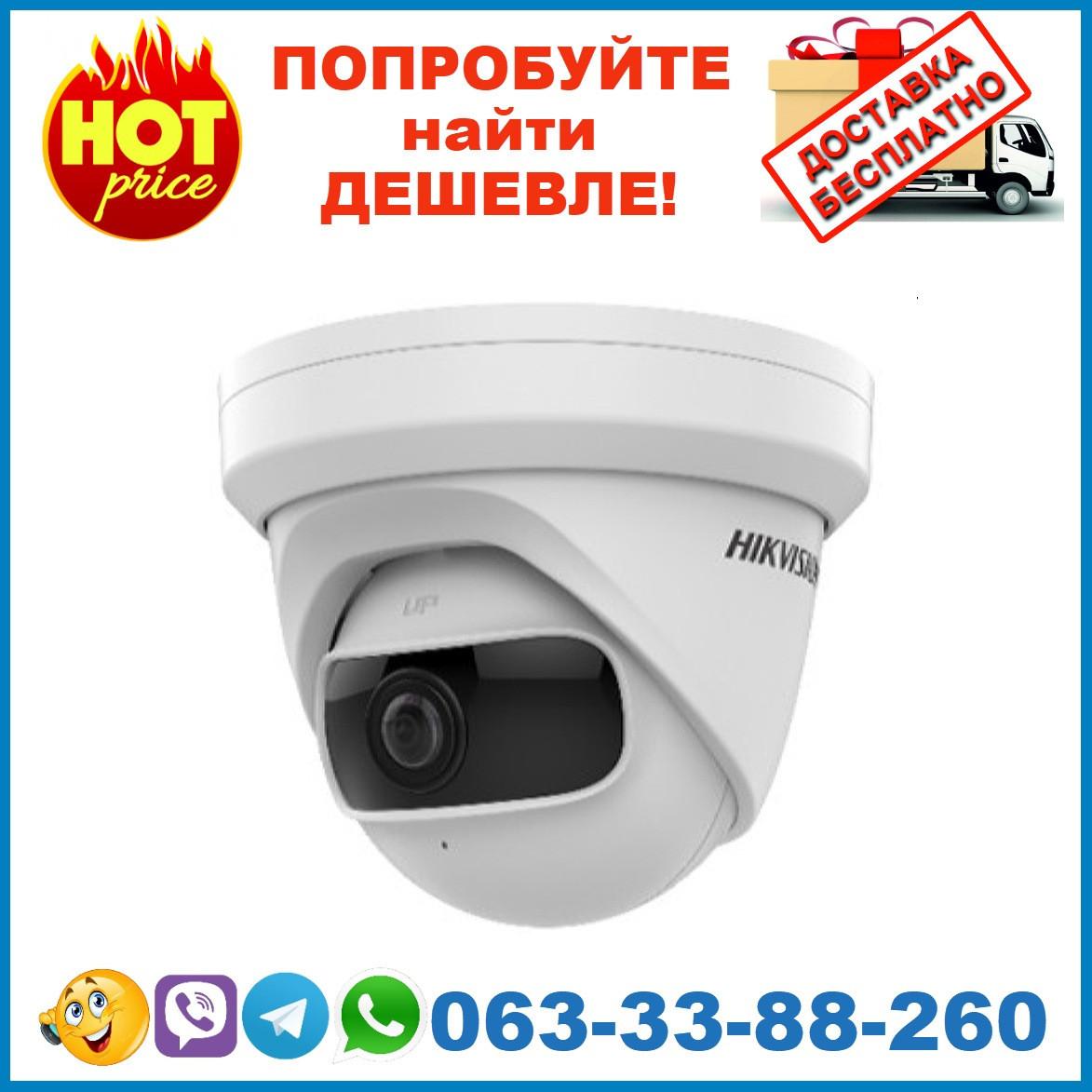 DS-2CD2345G0P-I  4 Мп IP видеокамера Hikvision с ультра-широким углом обзора