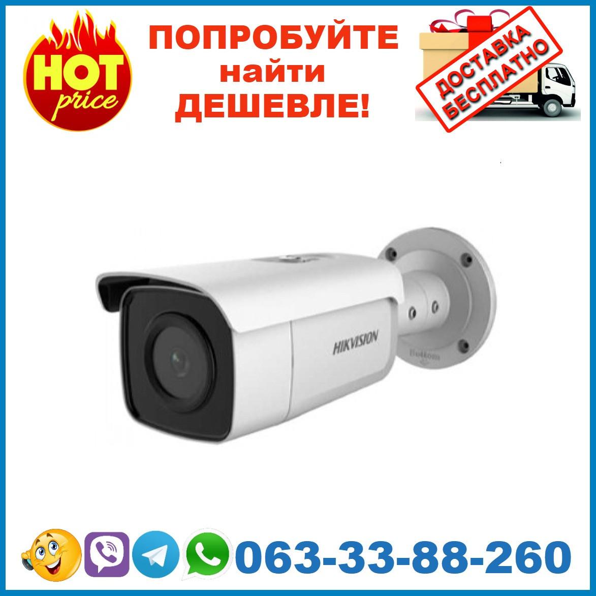 DS-2CD2T85G1-I8 (2.8 мм)  8Мп IP видеокамера Hikvision с WDR