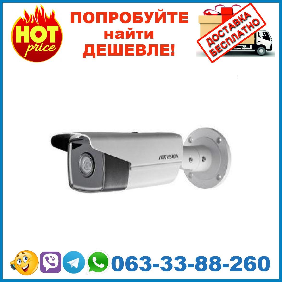DS-2CD2T83G0-I8 (4 мм)  8 Мп IP видеокамера Hikvision с функциями IVS и детектором лиц