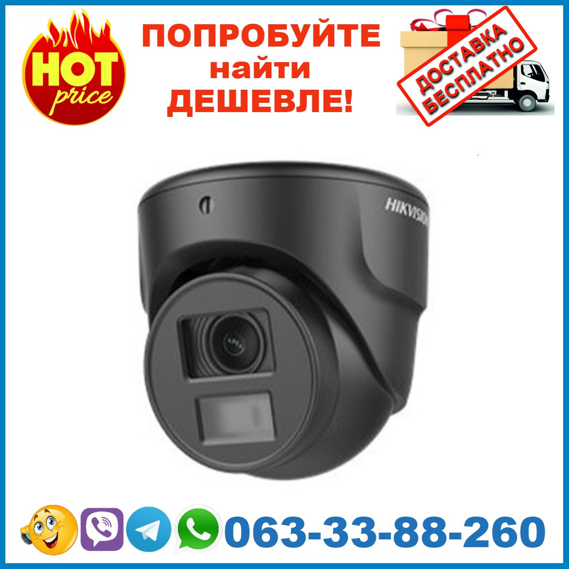 DS-2CE70D0T-ITMF (2.8 мм)  2Мп Turbo HD видеокамера с ИК подсветкой