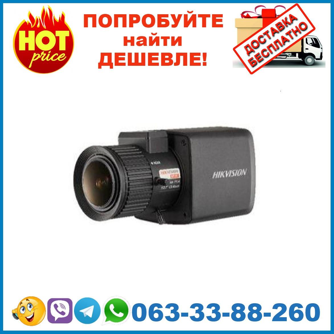 DS-2CC12D8T-AMM  2 Мп Ultra-Low Light видеокамера