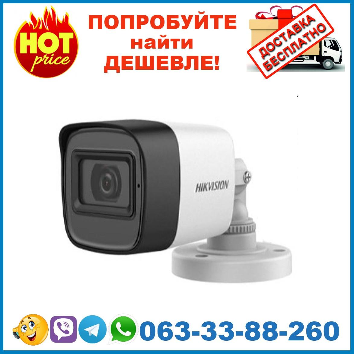 DS-2CE16H0T-ITFS (3.6 мм)  5Мп Turbo HD видеокамера Hikvision с встроенным микрофоном