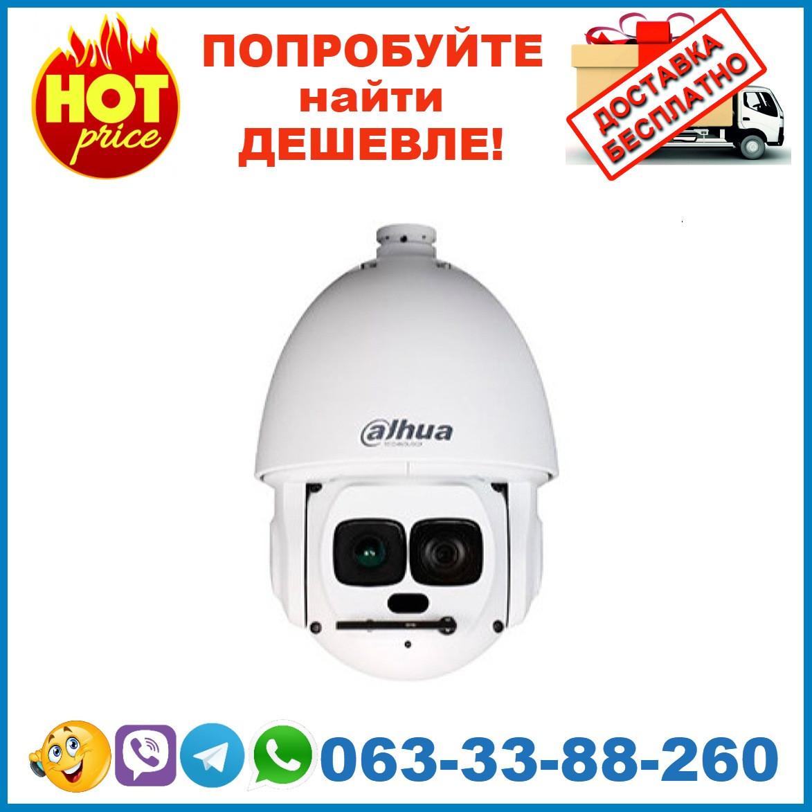 DH-SD6AL245U-HNI-IR  2Мп 45x сетевая видеокамера Starlight IR PTZ Dahua