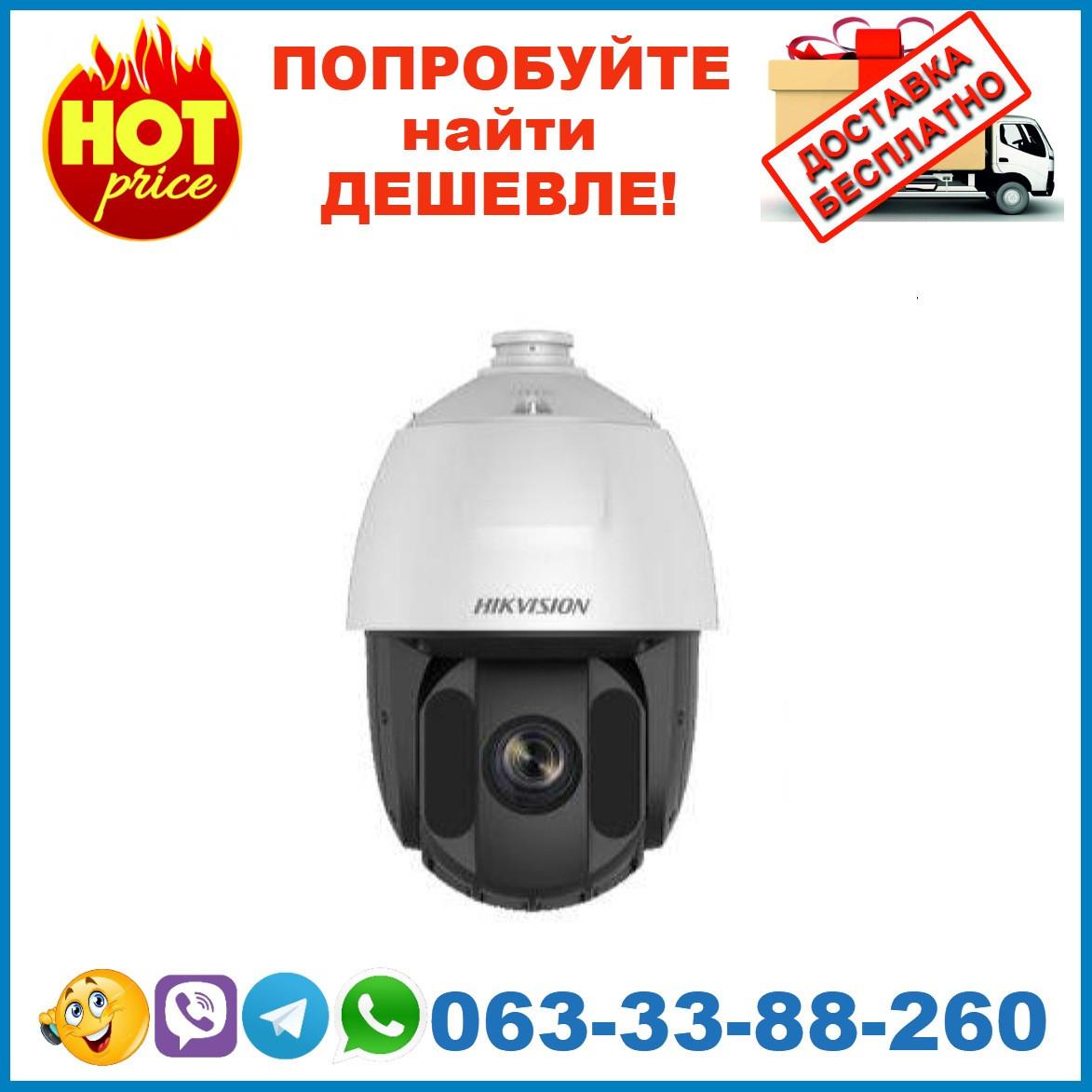 DS-2AE5225TI-A (D)  2 МП HDTVI SpeedDome Hikvision