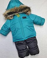Комбінезон зимовий для хлопчика, фото 1