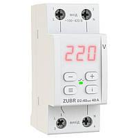 ZUBR реле напряжения D2-63 red  на 2 модуля