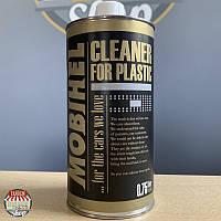Чистящее средство для пластмассы Mobihel, 750 мл