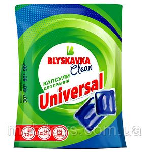 Гель в капсулах Blyskavka Clean 12шт. универсал