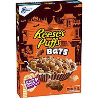 Конфеты Reese's Puffs Bats 586 g