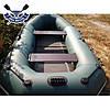 Надувний човен Барк В-НП гребний човен ПВХ Bark B-270NP двомісна рейковий настил транец брызгоотбойник, фото 2