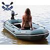 Надувная лодка Барк В-270НПД гребная лодка ПВХ Bark B-270NPD двухместная реечный настил транец привальник, фото 4