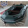 Надувная лодка Барк В-280НПД гребная лодка ПВХ Bark B-280NPD трехместная реечный настил транец привальник, фото 4