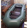 Надувная лодка Барк В-300 гребная лодка ПВХ Bark B-300 трехместная реечный настил, фото 3