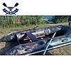 Килевая лодка Барк ВТ-290С надувная лодка ПВХ Bark BT-290S двухместная жесткое дно лодка с килем, фото 5