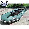 Моторний човен Барк ВТ-310Д надувний човен ПВХ Bark BT-310D тримісна човен під мотор рейковий настил, фото 6