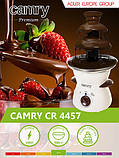 Шоколадний фонтан Camry CR 4457, фото 3
