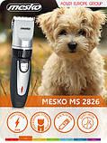 Машинка для стрижки Mesko MS 2826, фото 7