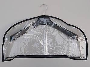 Чехол-накидка прозрачный для хранения одежды 60*30 см