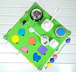 Развивающая игрушка бизикуб Busy Cube Tornado Зеленая, фото 2
