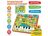Обучающий планшет Limo Toy (M 3811) на украинском, фото 2