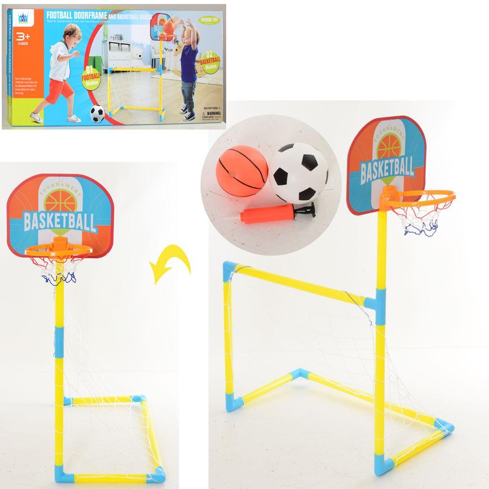 Набор для детского футбола и баскетбола 2 в 1, MR 0112