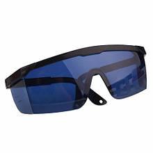 Очки синие усиливающие защитные для лазерного гравера, уровня