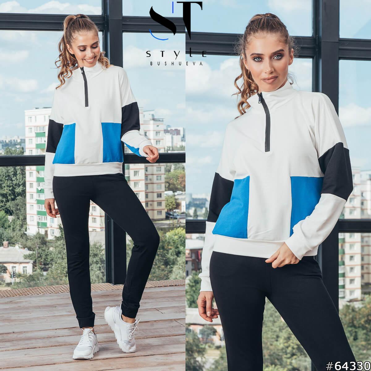 Спортивный женский костюм  норма р.42-46 ST Style