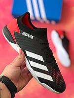 Футзалки Adidas PREDATOR MUTATOR 20.3/футзалки адидас икс/футбольная обувь