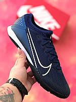 Футзалки Nike Mercurial Vapor 13 Academy Neymar Jr. MG /футзалки найк /футбольная обувь