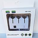 Адаптер тройник в прикуриватель с проводом + USB 1505-A, фото 3